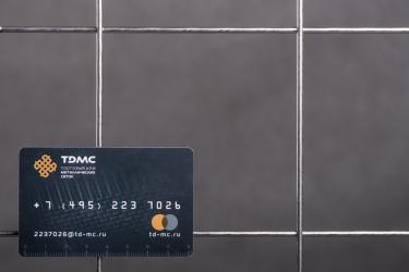 Сетка нержавеющая сварная 100х100х3 сталь 12Х18Н9