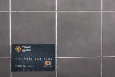 Сетка нержавеющая сварная 90х90х3 сталь 12Х18Н9