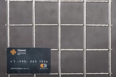 Сетка нержавеющая сварная 50х50х5 сталь 12Х18Н9
