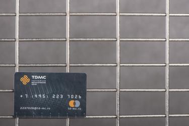 Сетка нержавеющая сварная 30х60х4 сталь 12Х18Н9