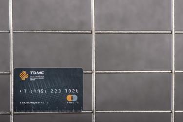 Сетка нержавеющая сварная 50х100х4 сталь 12Х18Н9