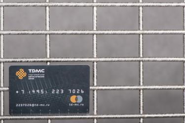 Сетка нержавеющая сварная 30х50х5 сталь 12Х18Н9