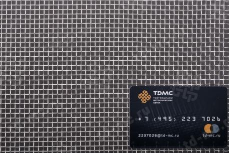 Сетка нержавеющая 3,2x0,8