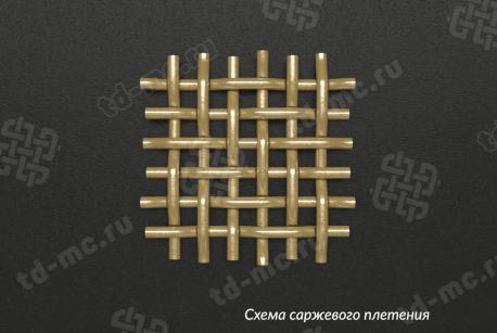 Сетка латунная 0,071x0,05 - фото 5